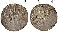 Изображение Монеты Африка Египет 1 дирхем 623 Серебро VF