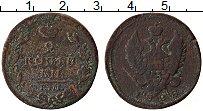 Изображение Монеты 1825 – 1855 Николай I 2 копейки 1828 Медь VF ЕМ-ИК