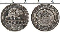 Изображение Монеты Узбекистан 200 сом 2018 Медно-никель UNC-
