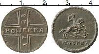 Продать Монеты 1727 – 1730 Петр II 1 копейка 1728 Медь