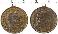 Изображение Монеты 1894 – 1917 Николай II Жетон 0 Медь XF Французский писатель