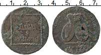 Изображение Монеты 1762 – 1796 Екатерина II 2 пара - 3 копейки 1772 Медь VF
