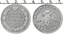 Изображение Монеты 1825 – 1855 Николай I 1 рубль 1829 Серебро XF-
