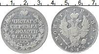 Продать Монеты 1801 – 1825 Александр I 1 рубль 1818 Серебро