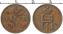 Изображение Монеты 1825 – 1855 Николай I 1 денежка 1850 Медь XF