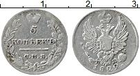 Изображение Монеты 1801 – 1825 Александр I 5 копеек 1822 Серебро XF-