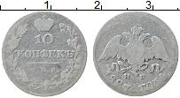 Изображение Монеты 1825 – 1855 Николай I 10 копеек 1827 Серебро VF СПБ НГ