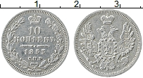 Продать Монеты 1825 – 1855 Николай I 10 копеек 1849 Серебро