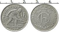 Изображение Монеты Люксембург 1 франк 1924 Медно-никель XF