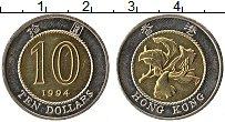 Изображение Монеты Гонконг 10 долларов 1994 Биметалл UNC-