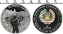 Изображение Монеты Таджикистан 50 сомони 2014 Серебро Proof