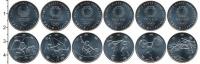 Изображение Наборы монет Япония 50 капик 2019 Медно-никель UNC В наборе 6 монет ном