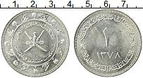 Продать Монеты Маскат и Оман 1 риал 1958 Серебро