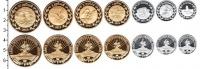 Изображение Наборы монет Россия Адыгея 2013 2013  Proof-