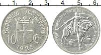Изображение Монеты Португалия 10 эскудо 1928 Серебро XF+ Битва при Оурике