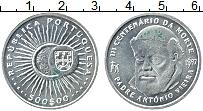 Изображение Монеты Португалия 500 эскудо 1997 Серебро UNC- 300 лет Падре Антони