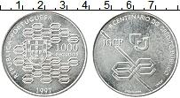 Изображение Монеты Португалия 1000 эскудо 1997 Серебро UNC 200 лет Государствен