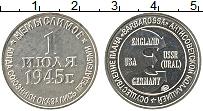 Изображение Монеты Россия Жетон ММД 0 Медно-никель UNC