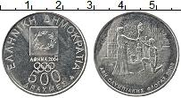 Изображение Монеты Греция 500 драхм 2000 Медно-никель UNC- Олимпийские игры а А