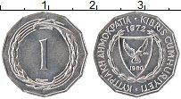 Изображение Монеты Кипр 1 мил 1972 Алюминий UNC-