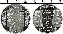 Изображение Монеты Украина 5 гривен 2009 Медно-никель UNC Стельмах (деревообра