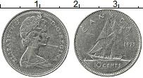 Изображение Монеты Канада 10 центов 1973 Медно-никель XF Елизавета II