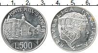 Изображение Монеты Италия 500 лир 1991 Серебро UNC Мост Милвио