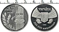 Изображение Монеты Украина 200000 карбованцев 1996 Медно-никель UNC- 100 лет Олимпийским