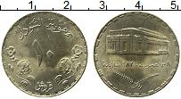 Продать Монеты Судан 10 кирш 1996 Медно-никель