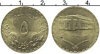 Продать Монеты Судан 5 кирш 1999 Медно-никель