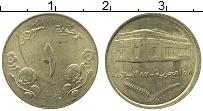 Продать Монеты Судан 1 кирш 1989 Медно-никель
