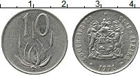 Изображение Монеты ЮАР 10 центов 1971 Медно-никель XF