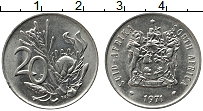 Изображение Монеты ЮАР 20 центов 1971 Медно-никель XF