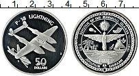 Изображение Монеты Маршалловы острова 50 долларов 1991 Серебро Proof- Самолеты Второй миро