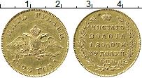 Продать Монеты 1801 – 1825 Александр I 5 рублей 1823 Золото