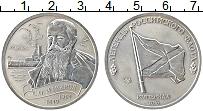 Изображение Монеты Россия 1 империал 2016 Медно-никель UNC-