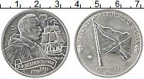 Изображение Монеты Россия 1 империал 2016 Медно-никель UNC СПМД. Легенды Россий