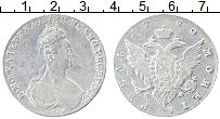 Изображение Монеты 1762 – 1796 Екатерина II 1 рубль 1780 Серебро XF СПБ ИЗ