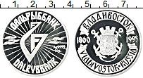 Изображение Монеты Россия Жетон 1995 Серебро Proof 135 лет Владивостоку