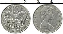 Изображение Монеты Новая Зеландия 10 центов 1967 Медно-никель XF