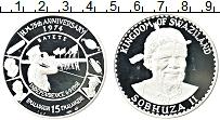 Изображение Монеты Свазиленд 15 эмалангени 1974 Серебро Proof- 75 лет королю Собузе