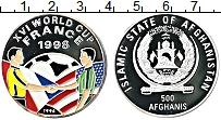 Продать Монеты Афганистан 500 афгани 1996 Серебро