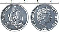 Изображение Монеты Острова Кука 1 цент 2003 Алюминий UNC-