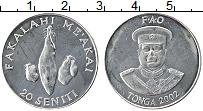 Изображение Монеты Тонга 20 сенити 2002 Медно-никель UNC- ФАО