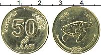 Изображение Монеты Мальдивы 50 лари 2008 Латунь XF Черепаха