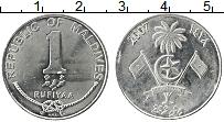 Изображение Монеты Мальдивы 1 руфия 2007 Железо UNC- Герб
