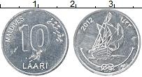 Изображение Монеты Мальдивы 10 лари 2012 Алюминий UNC- Корабль