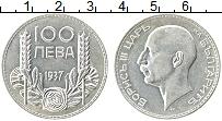 Изображение Монеты Болгария 100 лев 1937 Серебро XF Борис III