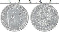 Изображение Монеты Пруссия 2 марки 1876 Серебро VF А. Вильгельм I