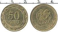 Изображение Монеты Армения 50 драм 2003 Латунь XF Герб